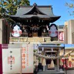【笑う門には福来る】溝口神社